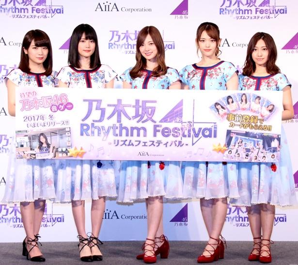 記者発表会に登壇した秋元真夏、生田絵梨花、白石麻衣、松村沙友理、桜井玲香(写真左から)