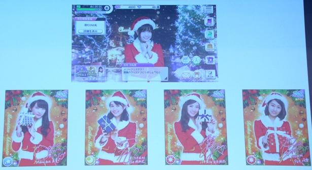 12月はクリスマスバージョンのカードも