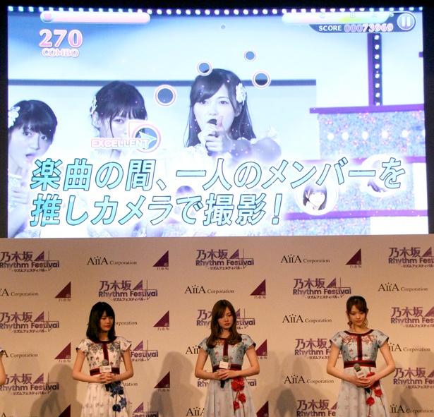 「乃木坂46リズムフェスティバル」紹介映像を初公開
