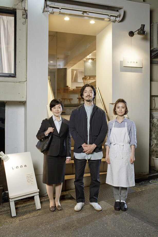 第二話「しののめ」のゲストは金子ノブアキ