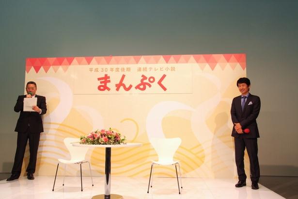 制作発表会見に出席した制作統括の真鍋斎チーフプロデューサー(左)と脚本を担当する福田靖氏(右)
