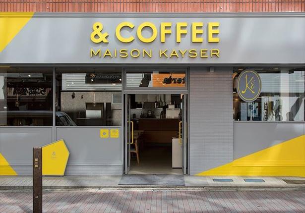 グレーとイエローの配色と大きな「&」のロゴが目をひく店舗デザイン。こちらを旗艦店に、 今後の店舗展開も期待できそう