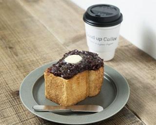 コーヒーと自家製あんこトーストは最強の組み合わせ!
