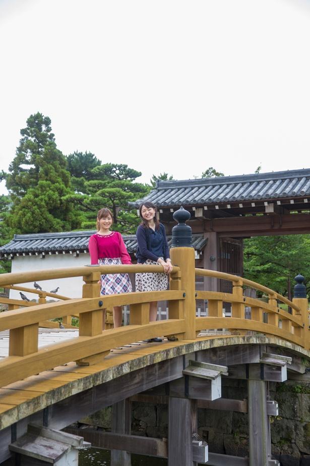 「大手門」の一の橋