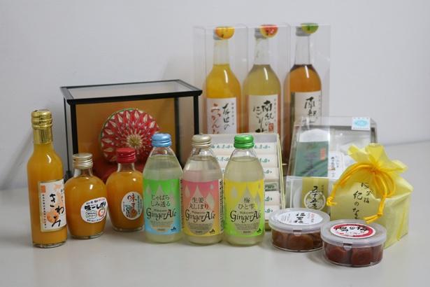 和歌山市観光土産品センターで購入できるおみやげ。梅干し、ジンジャーエール、梅酒など