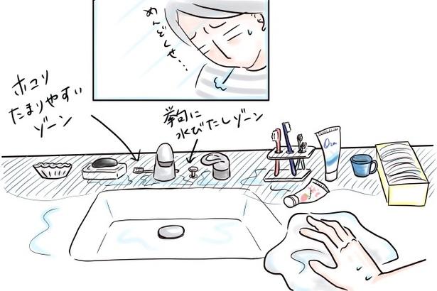 物が多いと洗面所掃除がますます面倒に…