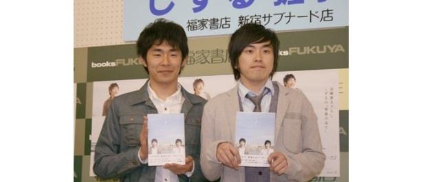 【写真】豪邸を購入した村上純(写真右)