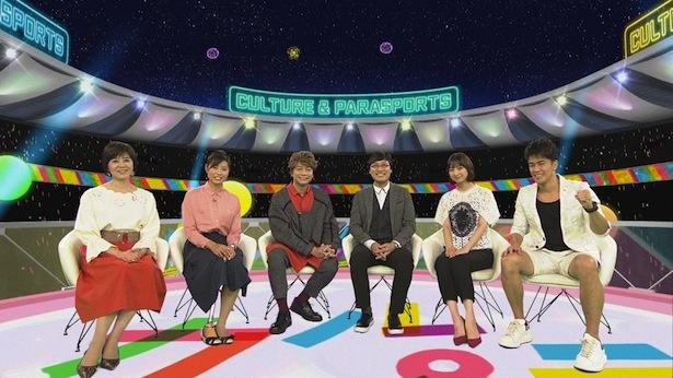 「金曜イチからスペシャル」に香取慎吾が出演する