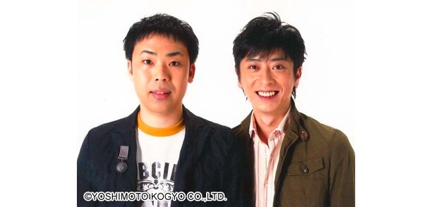 岩尾望(写真左)