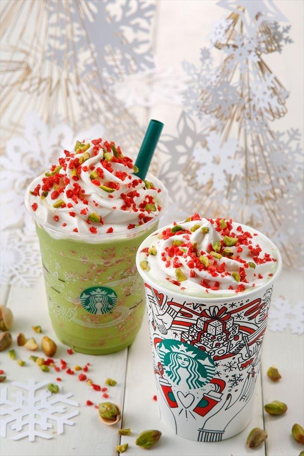 クリスマスカラーをピスタチオのグリーン、ラズベリー風味のクッキーのレッドで表現した限定ドリンク