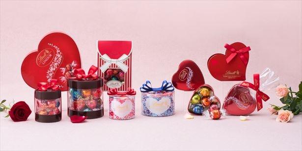 リンドールのイメージカラーの赤でまとめられた「バレンタイン リンドール ギフトコレクション」