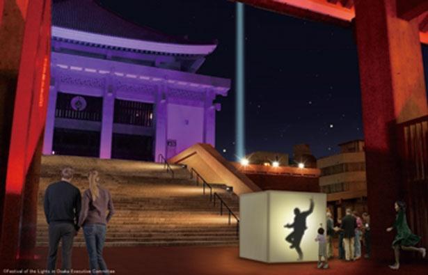 【写真を見る】来場者の動作に合わせて照明演出が変化する作品/御堂筋イルミネーション2017