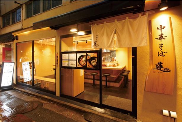 和食店のような落ち着きのある上品な雰囲気