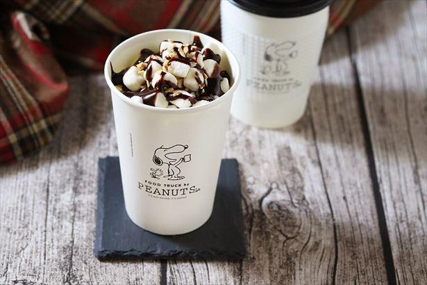 PEANUTS Cafeのテイクアウトメニューに「焼きマシュマロラテ」、「コーヒー」、「紅茶」が新登場