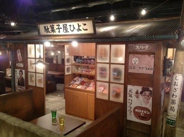 新宿に駄菓子食べ放題の駄菓子バーがオープン