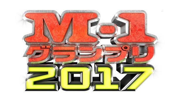 「GYAO!」のM-1敗者復活イベントでアキナの準決勝進出が決定!