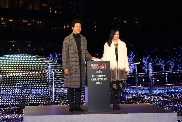 【写真を見る】大泉洋、北川景子が冬コーデで点灯式に登場!きらびやかな光が輝いた