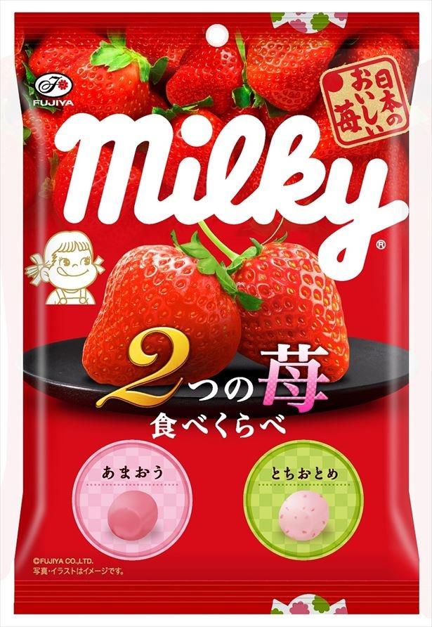 1袋で2種類の苺を楽しめる「ミルキー(2つの苺食べくらべ)袋」(216円)