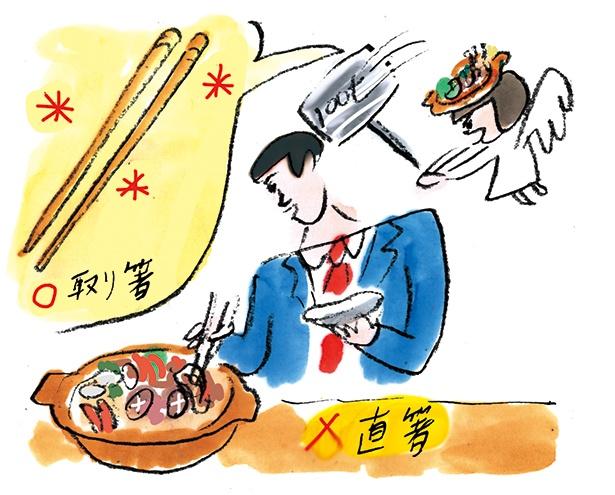 ひとつの鍋をみんなでつつくのだから、基本的には取り箸を使って具材をわけよう