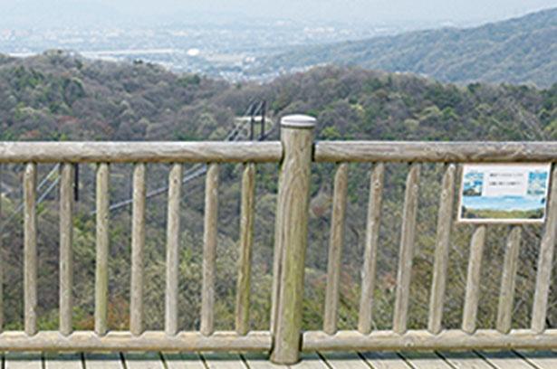 谷側に突き出るよう設置された展望台/ほしだ園地
