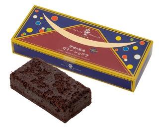 濃厚でしっとりとした口当たりが楽しめる「伊達の極味 ガトーショコラ」(5個入り1188円)