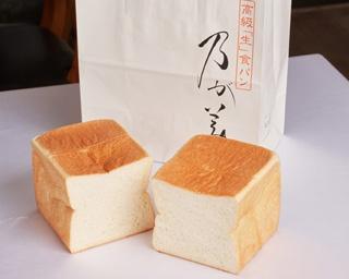 レギュラー商品は2斤サイズ(864円/数量限定)
