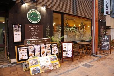 札幌中心部にある狸小路商店街の7丁目、ホテル1階にある「LOHAS」