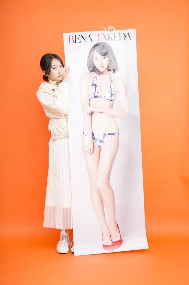 ポスターは2種類。購入者には武田玲奈と会えるイベントも実施