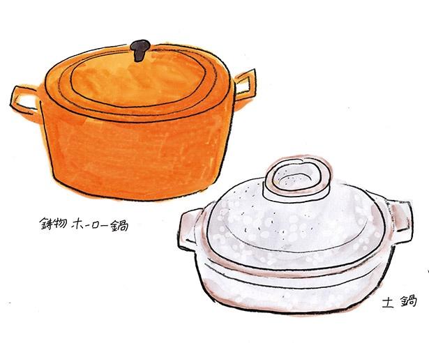 料理の種類に合わせて鍋も変えていこう