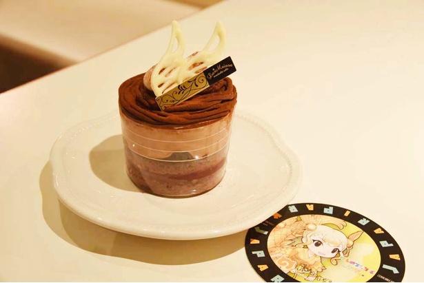 名古屋限定の「キンシャチの生チョコモンブラン」(961円)
