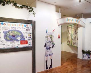 【行ってみた!】名古屋パルコでけものフレンズ吉崎観音コンセプトデザイン展&コラボカフェが開催中!