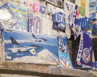 「自衛隊部隊エンブレム」(700~1000円)など、自衛隊の航空祭に行かなければ手に入らない品も販売