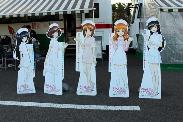 【写真を見る】日本赤十字社の献血バス前にも、あんこうチームの5人のキャラクターパネルが並ぶ