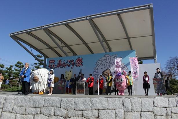 大洗町の友好都市の代表やキャラクターたちも地元をアピール。