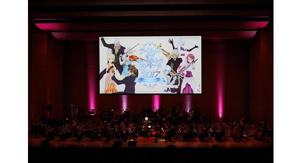 「テイルズ オブ オーケストラコンサート 2017 feat.テイルズ オブ ゼスティリア ザ クロス」レポート!