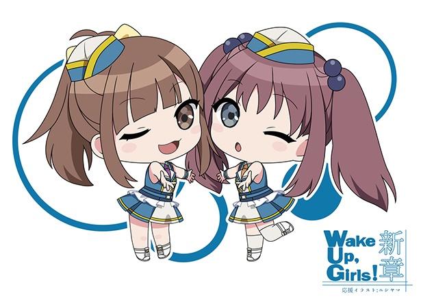 「Wake Up, Girls! 新章」第7話の先行カットが到着。あの伝説の「わぐばん!」が新章として復活!?