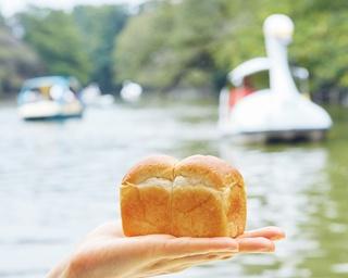 「井の頭池」を眺めながらおいしいパンを!写真はBoulangerie Bistro EPEEの「ミニ食パン」(150円)