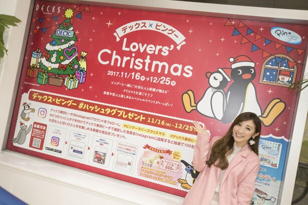 【写真を見る】デックス東京ビーチの館内では、クリスマス限定メニューなども展開