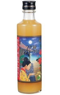 【9位】ナツコのジンジャーシロップ(1292円)/10F沖縄・九州フロア