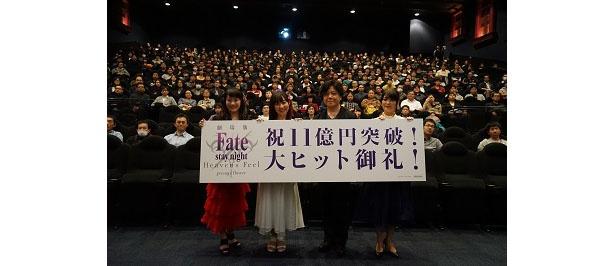 日本全国、韓国、アメリカ、オーストラリアをめぐり、たどり着いたステージ。「劇場版Fate/stay night [Heaven's Feel]」I. presage flower大ヒット御礼舞台挨拶レポート