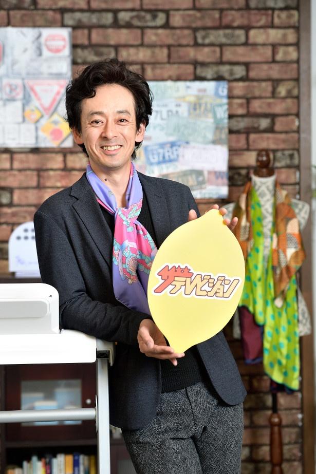「重要参考人探偵」で浪江篠介を演じる滝藤賢一