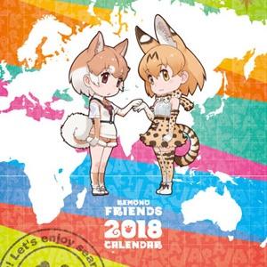 コミケほか各イベントで完売続出した2018年「けものフレンズ」カレンダーが、「ebten(エビテン)」「Amazon」にて再販開始!
