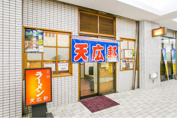 西鉄春日原駅から徒歩1分とアクセス抜群