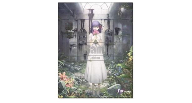 劇場版「Fate/stay night [Heaven's Feel]」の新作グッズが、ECサイト「エビテン(ebten)」登場!
