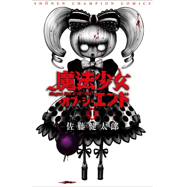 TVアニメ「魔法少女サイト」の放送が2018年春に決定!衝撃のティザービジュアルも公開!