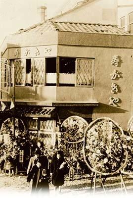 """「スガキヤ」は、1946年にできた第一号店が""""甘味の店""""としてオープンした"""