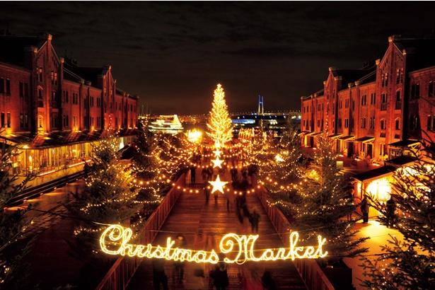 高さ約10mの本物のモミの木と赤レンガ倉庫が美しい夜を演出する「クリスマスマーケットin横浜赤レンガ倉庫」