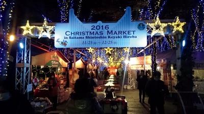 「さいたま新都心けやきひろば クリスマスマーケット」では衝動買いしたくなる雑貨がいっぱい!恒例のイルミネーションも点灯する