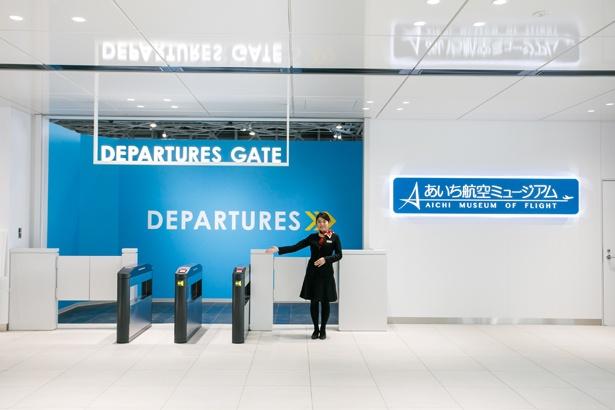 入口では、空港のグランドスタッフを思わせるアテンダントがお出迎え