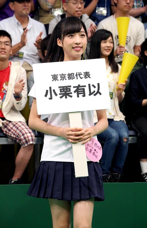 東京代表の小栗だが、千葉県によく来るという